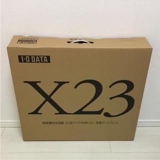 アイオーデータ(IODATA)のIODATA  23.8型ワイド液晶  LCD-MF234XNR(ディスプレイ)