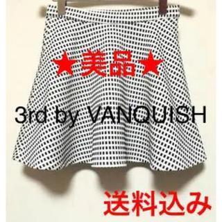サードバイヴァンキッシュ(3rd by VANQUISH)の3rd by VANQUISH ホワイト×ネイビー チェック フレアー スカート(ひざ丈スカート)