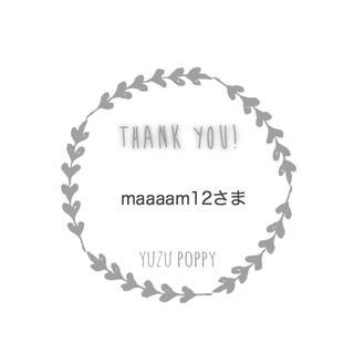 maaaam12さま★専用ページ(パンツ)