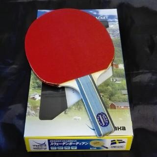 ヤサカ(Yasaka)の最終値下げ[送料込]卓球ラケット ヤサカ スウェーデンガーディアン(卓球)