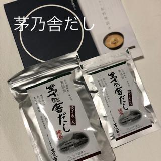 未開封 茅乃舎だし 贈答用 セット(8g×27袋)料理読本付き(調味料)