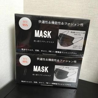 新品 黒 ブラック マスク 50枚入り 2つセット(日用品/生活雑貨)
