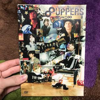 カンジャニエイト(関ジャニ∞)の8UPPERS 初回限定盤 DVD(ミュージック)