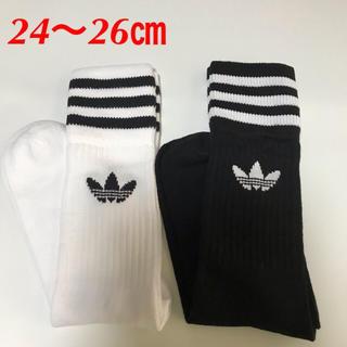 アディダス(adidas)の【24〜26㎝】靴下  2セット(ソックス)