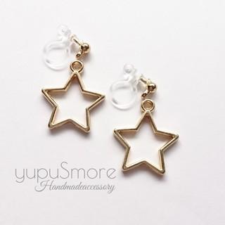 小さな星 イヤリング/ピアス(イヤリング)
