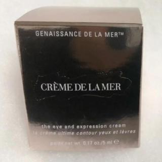 ドゥラメール(DE LA MER)のDE LA MER  ザ・アイ アンド エクスプレッション クリーム 5ml(アイケア / アイクリーム)