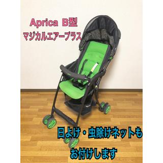 アップリカ(Aprica)のベビーカー Aprica B型 (ベビーカー/バギー)