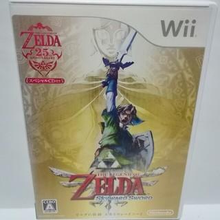 Wii - Wiiソフト 『ゼルダの伝説 スカイウォードソード (期間限定生産 CD同梱)』