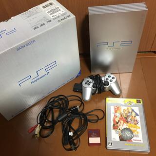 プレイステーション2(PlayStation2)のPS2  シルバー(家庭用ゲームソフト)
