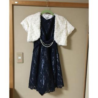 キャサリンコテージ(Catherine Cottage)の130 女の子 ドレス ファーベスト付き キャサリンコテージ(ドレス/フォーマル)