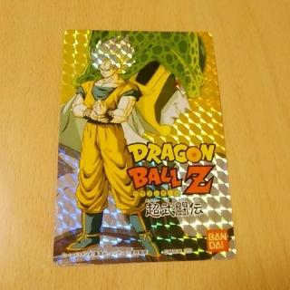 ドラゴンボール 超武闘伝 おまけカード(その他)