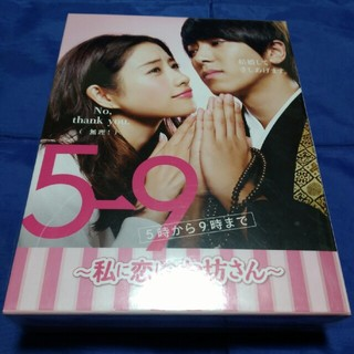 5ー9 私に恋したお坊さん DVD box (TVドラマ)