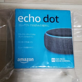 エコー(ECHO)の新品未使用 Amazon echo dot 第3世代 スマートスピーカー(スピーカー)