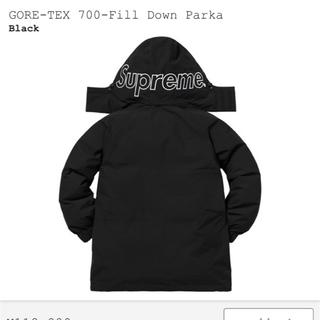 シュプリーム(Supreme)のSUPREME GORE-TEX 700-Fill Down Parka(ダウンジャケット)