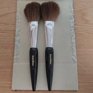 最終価格 新品 ロージーローザ 熊野筆ブラシ 2本セット(コフレ/メイクアップセット)