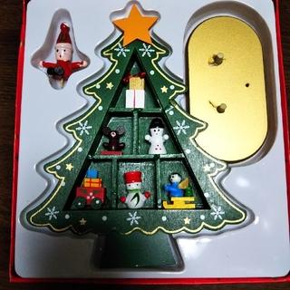 フランフラン(Francfranc)の木製クリスマスツリー ジャンク品(インテリア雑貨)