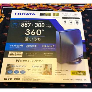 アイオーデータ(IODATA)の新品 I-O DATA WiFi 無線LAN ルーター WN-AX1167GR2(PC周辺機器)