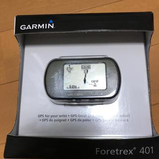 ガーミン(GARMIN)のForetrex 401  GARMIN GPS(登山用品)
