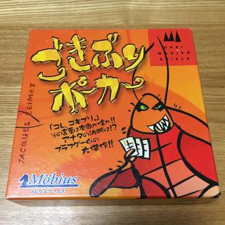 【Ponchan 専用】ごきぶりポーカー and ハゲタカのえじき(トランプ/UNO)