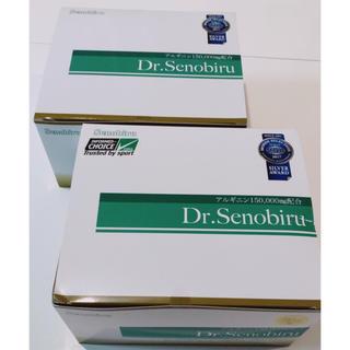 Dr.Senobiru セノビル 2箱 新品未使用未開封(その他)