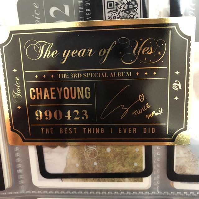 チェヨントレカ TWICE the year of yes