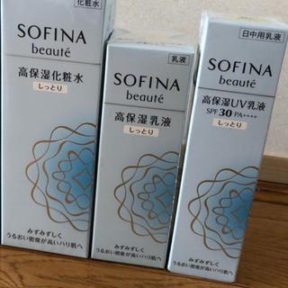 ソフィーナ(SOFINA)のソフィーナ ボーテ 化粧水 日用乳液 夜用乳液3本セット(乳液 / ミルク)
