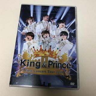 King & Prince DVD(ミュージック)