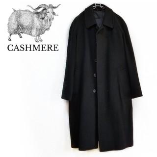 カシミヤ100% ステンカラーコート ロングコート 黒(ステンカラーコート)