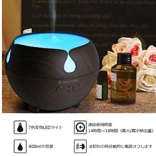 加湿器 アロマディフューザー 600ml 木目調 LEDライト(加湿器/除湿機)