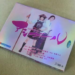 【アシガール】DVD-BOX 黑岛结菜/伊藤健太郎/新品未開封・3枚(TVドラマ)