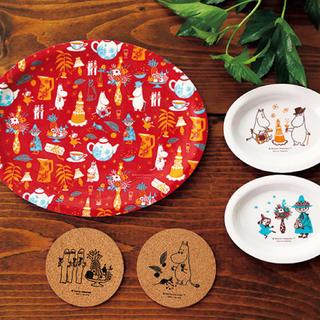クックパッド11月号付録ムーミン メラミン トレー & コースター 5点セット(テーブル用品)
