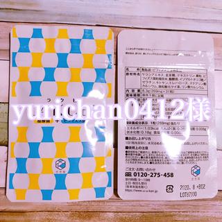 yurichan0412様専用 ラクビ(その他)