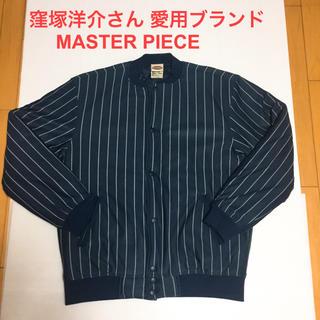 マスターピース(master-piece)のマスターピース スタジャン(スタジャン)