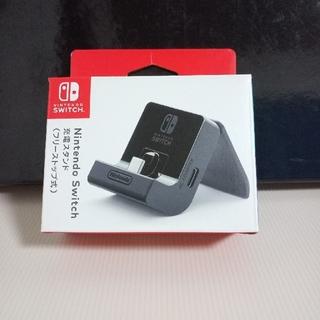 Nintendo Switch - 【新品】switch用充電スタンド、スリムポーチセット