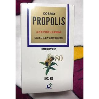 るなめい様専用 コスモプロボリス EW80 90粒  プロポリスエキス加工食品(その他)