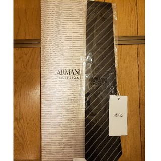 アルマーニ コレツィオーニ(ARMANI COLLEZIONI)のアルマーニ ARMANI ネクタイ ブラック/グレイ(ネクタイ)