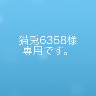 【新品】ケノン ラージ カートリッジ(脱毛/除毛剤)