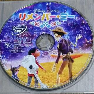 ディズニー(Disney)の新品未使用 リメンバーミー DVD(キッズ/ファミリー)