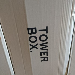 タワーボックス 2個セット(ケース/ボックス)