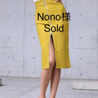 エモダ(EMODA)の【未使用】ジップアップスカート/上下ファスナースカート(ひざ丈スカート)