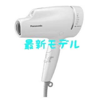 パナソニック(Panasonic)のPanasonic ナノケア ☆ ホワイト② EH-CNA9A-W(ドライヤー)