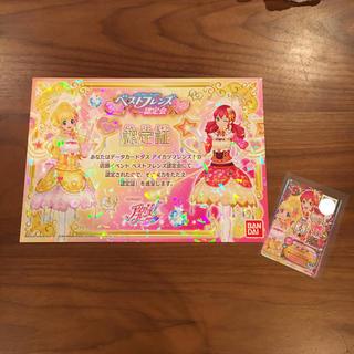ラブミーティア イベント 認定証+神城カレン アクセサリーカード(その他)