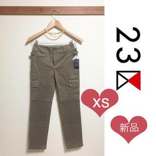 ニジュウサンク(23区)の新品 タグ付き 23区 秋冬 ストレッチ パンツ 小さいサイズ XS (カジュアルパンツ)