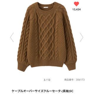GU - ケーブルオーバーサイズクルーセーター
