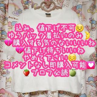 ジーユー(GU)の♡GUミニーちゃん大きいサイズトップス♡(その他)