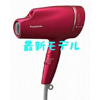 パナソニック(Panasonic)のPanasonic ナノケア ☆ ルージュピンク EH-NA9A-RP(ドライヤー)