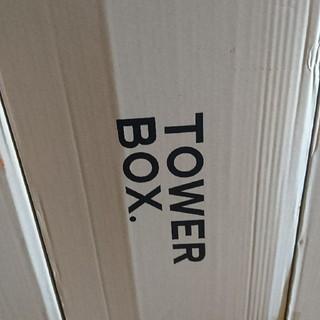 タワーボックス 1個(ケース/ボックス)