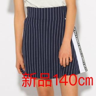 ピンクラテ(PINK-latte)の新品 ピンクラテ ミニスカート ※スカパン仕様 ☆140㎝(スカート)