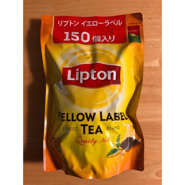コストコ(コストコ)の Lipton リプトン イエローラベル 150個入り 食品/飲料/酒の飲料(茶)の商品写真