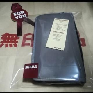 MUJI (無印良品) - 無印良品 パスポートケース  リフィル、3枚付き! 新品未使用タグ付き ★グレー